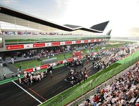 British Grand Prix 2014