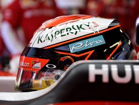 Riva Yachts Joins Formula 1 As An Official Sponser