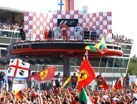 Italian Grand Prix 2014