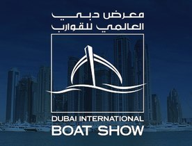 Looking Ahead To The Dubai Boat Show 2016