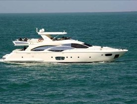 Superyacht 'Sand Castle' New to Charter and Offers Introductory Rate