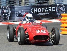 Monaco Historic Grand Prix 2014