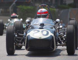 Monaco Historic Grand Prix 2021