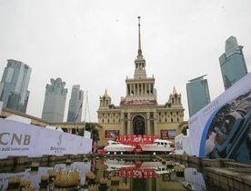 China (Shanghai) Boat Show 2013