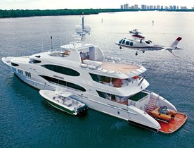 Superyacht 'Amarula Sun' Offering Dominican Republic Charters