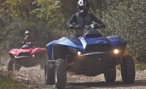The 'Quadski' – Exciting New Superyacht Toy