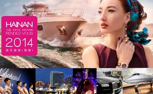Hainan Rendez-Vous 2014 promises to be bigger and better