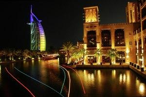 Discover United Arab Emirates