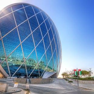 Abu Dhabi photo 29