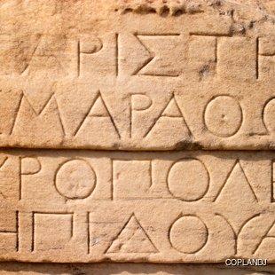 Ancient Greek Acropolis Inscription