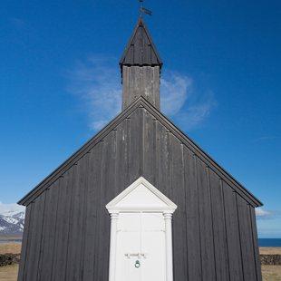 Iceland photo 29