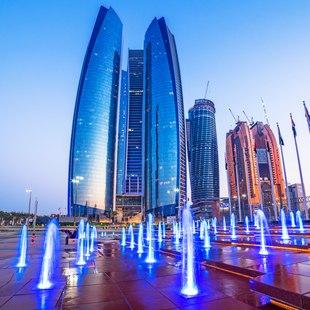 Abu Dhabi photo 35