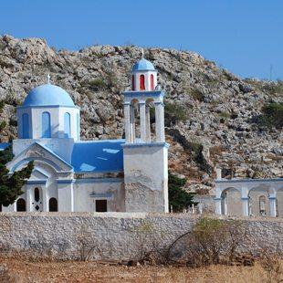 Halki (Chalki) photo 10
