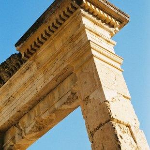 Epidavros photo 6