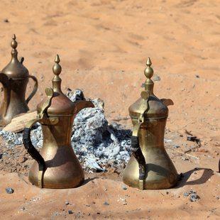 Abu Dhabi photo 18