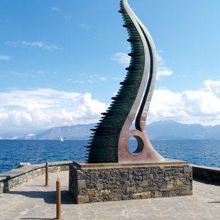 Crete photo 16