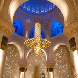 Abu Dhabi photo 21