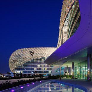 United Arab Emirates photo 9