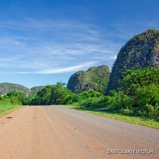 The valley of Vinales in Cuba