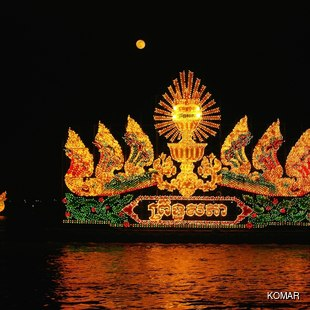River show in Phnom Penh