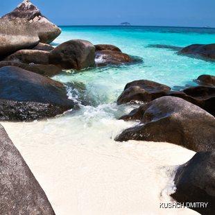 Beautiful untouched rocky coast