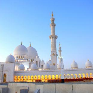 United Arab Emirates photo 11