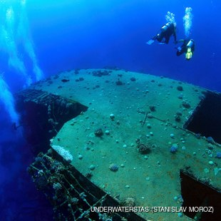 Found shipwreck