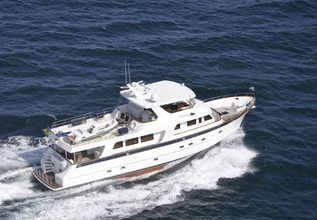 Ginger Charter Yacht at Fort Lauderdale Boat Show 2015
