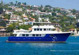 Heaven's Gate Charter Yacht at Fort Lauderdale Boat Show 2017