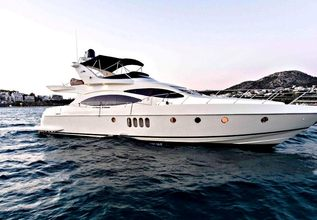 LouLou Charter Yacht at East Med Yacht Show 2015