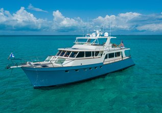 Halcyon Seas Charter Yacht at Bahamas Charter Show 2020
