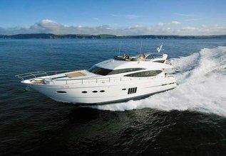 Uriamir Charter Yacht at MYBA Charter Show 2016