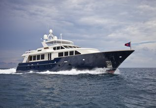 Intermission Charter Yacht at Fort Lauderdale Boat Show 2014