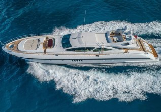 Jomar Charter Yacht at Fort Lauderdale International Boat Show (FLIBS) 2020- Attending Yachts