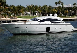 Press Buy Charter Yacht at Fort Lauderdale Boat Show 2015