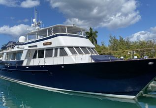 Fortuna Charter Yacht at Fort Lauderdale International Boat Show (FLIBS) 2020- Attending Yachts