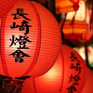 Asia photo 6
