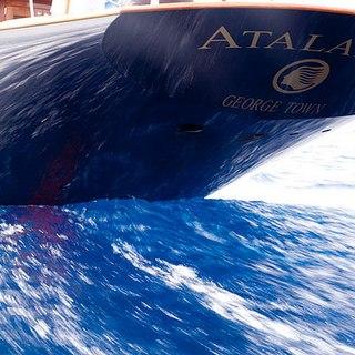 Atalante I photo 5