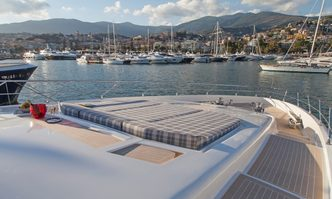 Seataly yacht charter Amer Motor Yacht