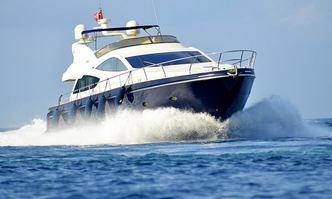 Sakura yacht charter Abacus Marine Motor Yacht