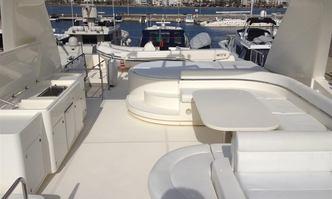 Monticello II yacht charter Ferretti Yachts Motor Yacht