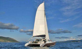 Mystique yacht charter Custom Motor/Sailer Yacht
