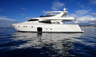 Tesoro yacht charter Ferretti Yachts Motor Yacht