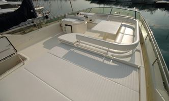 Lazy Days yacht charter Ferretti Yachts Motor Yacht
