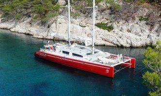 Etoile Magique yacht charter Etoile Marine Motor/Sailer Yacht