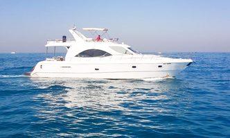 Rafia yacht charter Al Shahali Marine Motor Yacht