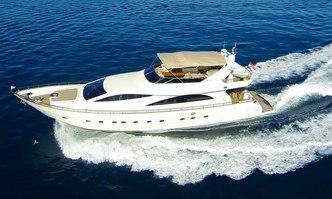 Lady Lona yacht charter Amer Motor Yacht