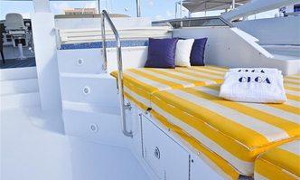 Joan's Ark yacht charter Crescent  Yachts Motor Yacht