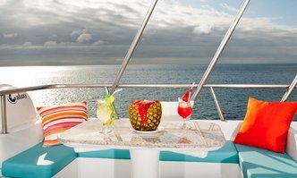 Galaxy yacht charter Custom Motor Yacht