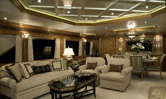 Sterling V yacht charter Hargrave Motor Yacht